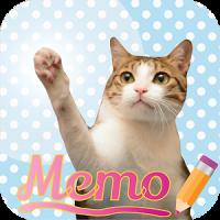 Cat Sticky Memo Notepad