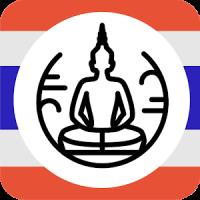 ✈ Thailand Travel Guide Offline
