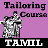 Tailoring Course App in TAMIL Language