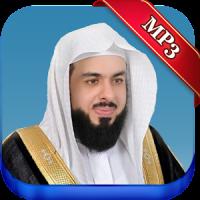 The Quran online complete by Khalid Al Jalil
