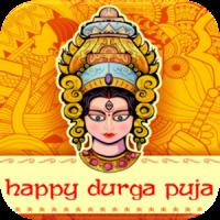 Durga Greetings