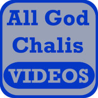 Chalisa Sangrah VIDEOs All God