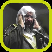 Azan Mp3 by Sheikh