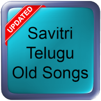 Savitri Telugu Old Songs