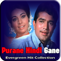 Purane Hindi Gane - Hindi Filmi Gane - Old Is Gold