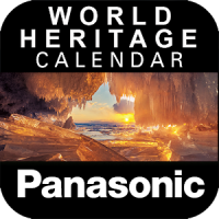 World Heritage Calendar