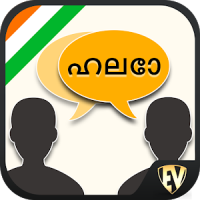 Speak Malayalam : Learn Malayalam Language Offline