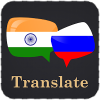 Punjabi Russian Translator