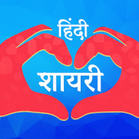 Hindi Shayari Ki Duniya
