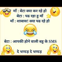 Funny Jokes Pictures - New Jokes - Funny Meme