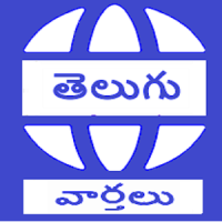 Telugu News Andhra Telangana Fast News point Hub