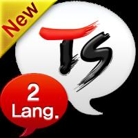 TS Translator [2 Languages]