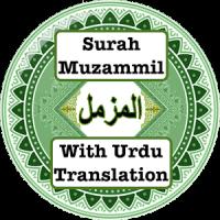 Surah Muzammil with Urdu Translation - سورہ المزمل