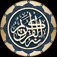Quran Majeed (International)
