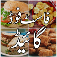 Fast Food Urdu Recipes