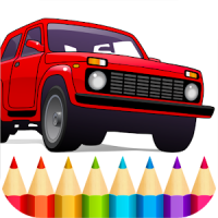 Russian Cars Coloring Book