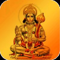 Jai Hanuman Chalisa, Bajrang Baan, Hanuman Aarti