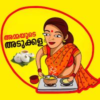 Ammayude Adukkala