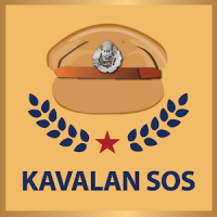 Kavalan - SOS