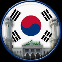 Prayer Times South Korea