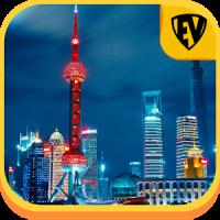 Shanghai Travel & Explore, Offline Tourist Guide