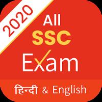 SSC CGL,MTS,CHSL 2020