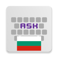 Bulgarian for AnySoftKeyboard