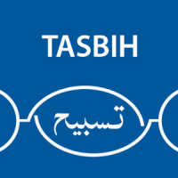 Tasbih with Actual Experience