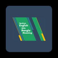 Spoken English Bangla 2020