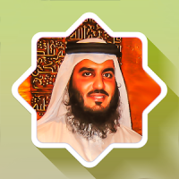 Holy Quran by Ahmad Al Ajmi