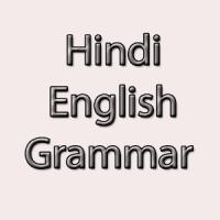 Hindi English Grammar