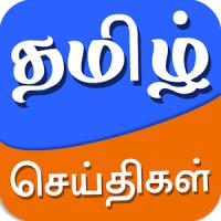 Tamil News App
