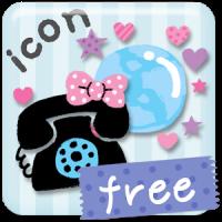 IconChange lovelybox free