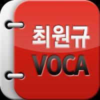 Voca Special