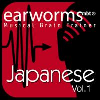 Earworms Rapid Japanese Vol.1