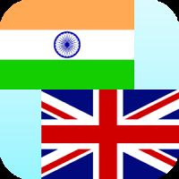 Marathi English Translator