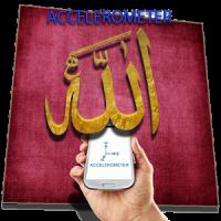 Islamic Live WallPaper 3D