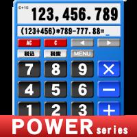 POWER Calculator PRO