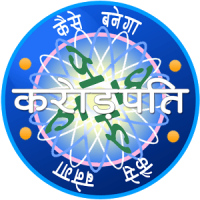 KBC 9 Hindi Practice Game