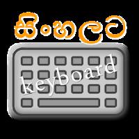 Sinhalata Keyboard