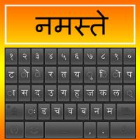 Devanagari keyboard