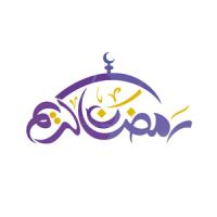 World Ramadan Timings 2019