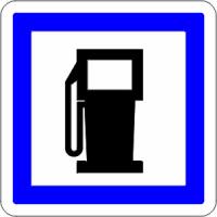 ईंधन ट्रेस