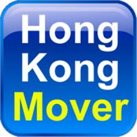 Hong Kong Mover Truck Rental