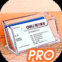 Business Card Storage Pro