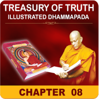 English Dhammapada Chapter 08
