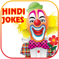 Jokes Hindi (NEW)
