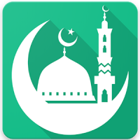 Islam Religion in English