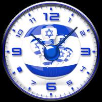 Israel Flag Theme Clock