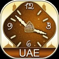 UAE (Emirates) Prayer Times